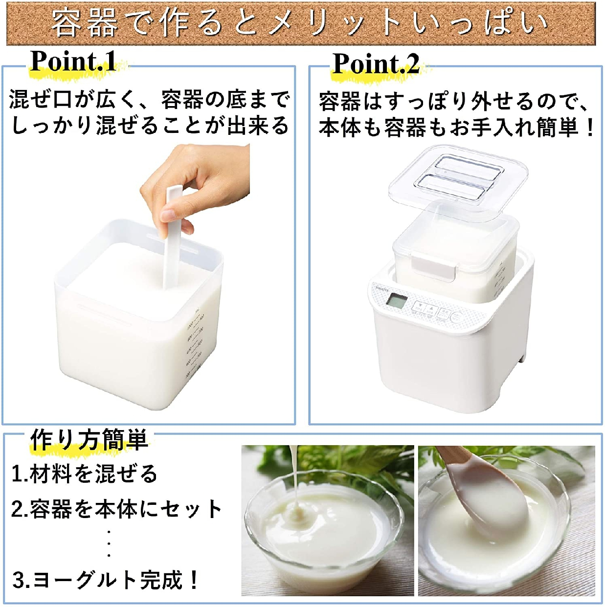 YAMAZEN(ヤマゼン)発酵美人 YXA-100の商品画像3