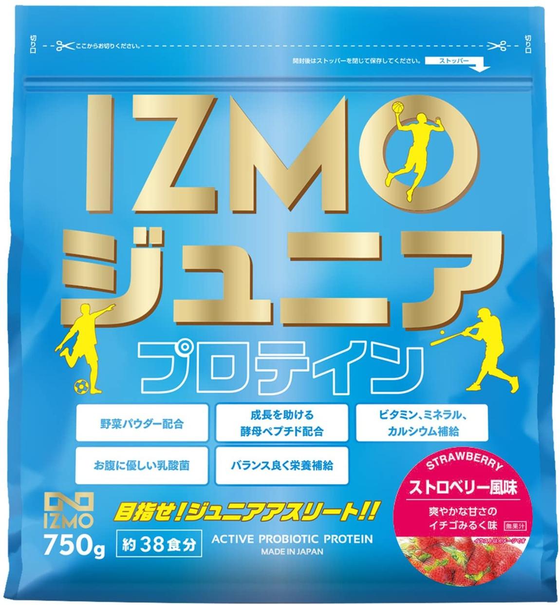 ALPRON(アルプロン) IZMO ジュニアプロテインの商品画像