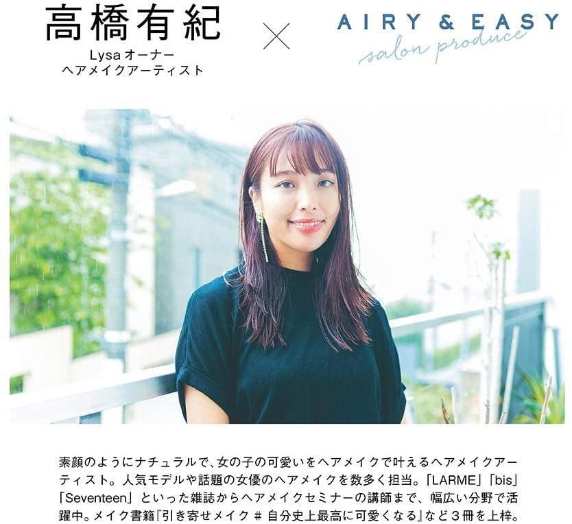 AIRY & EASY(エアリー&イージー)グロッシーヘアジェルの商品画像6