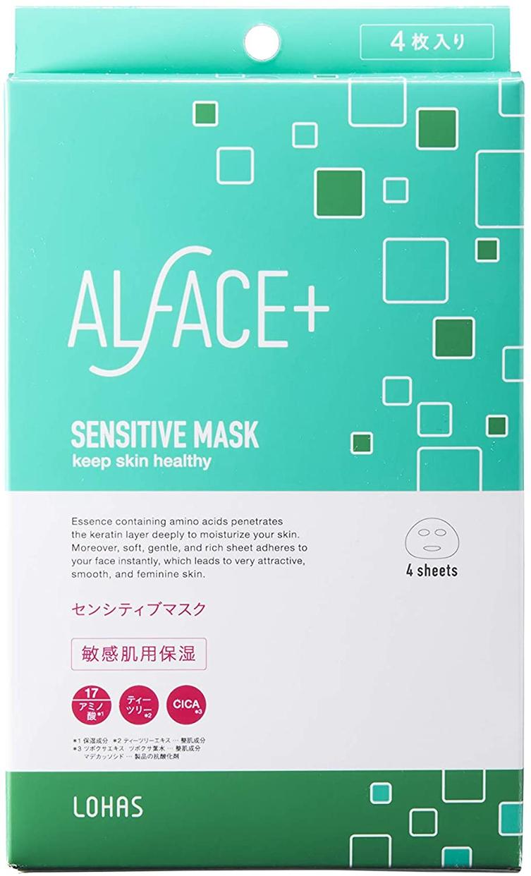 ALFACE+(オルフェス) センシティブマスク