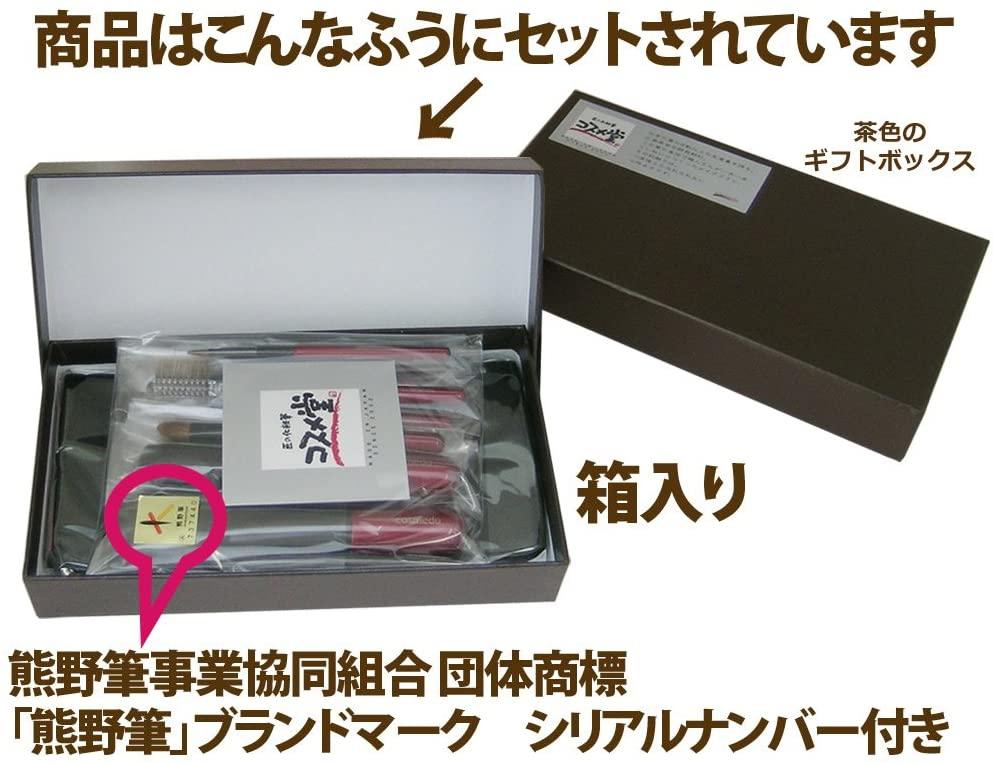 匠の化粧筆コスメ堂 熊野筆 トゥルーセレクション 8本セットの商品画像9