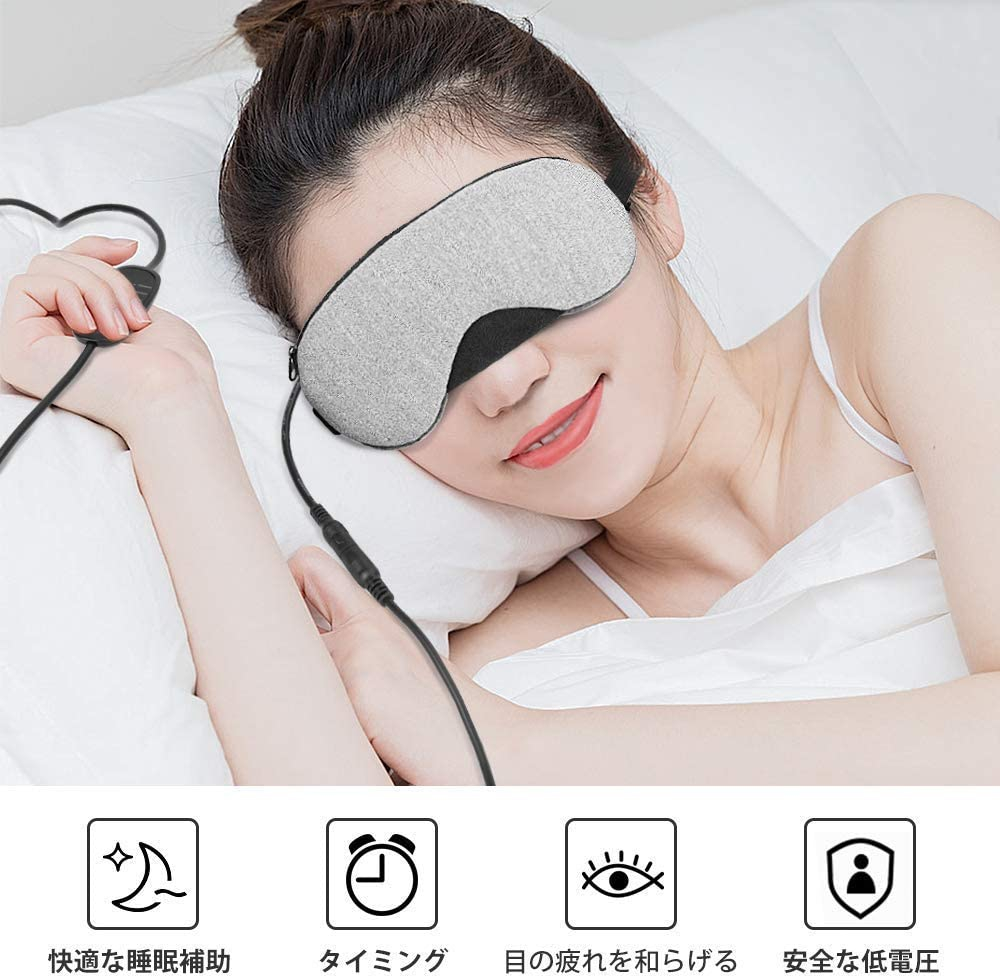 Baiyea ホットアイマスクの商品画像2