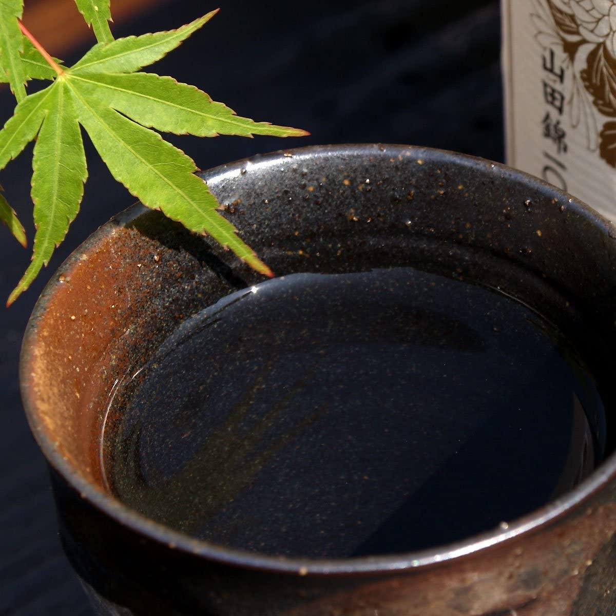 九谷焼 陶器の荒削り 焼酎グラス 銀彩(ブルー)の商品画像4