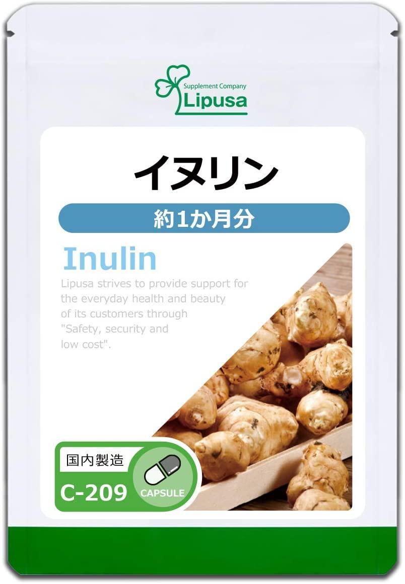 Lipusa(リプサ) イヌリン C-209の商品画像
