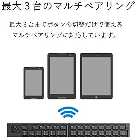 ELECOM(エレコム) ワイヤレスBluetoothキーボード TK-FLP01BKの商品画像4