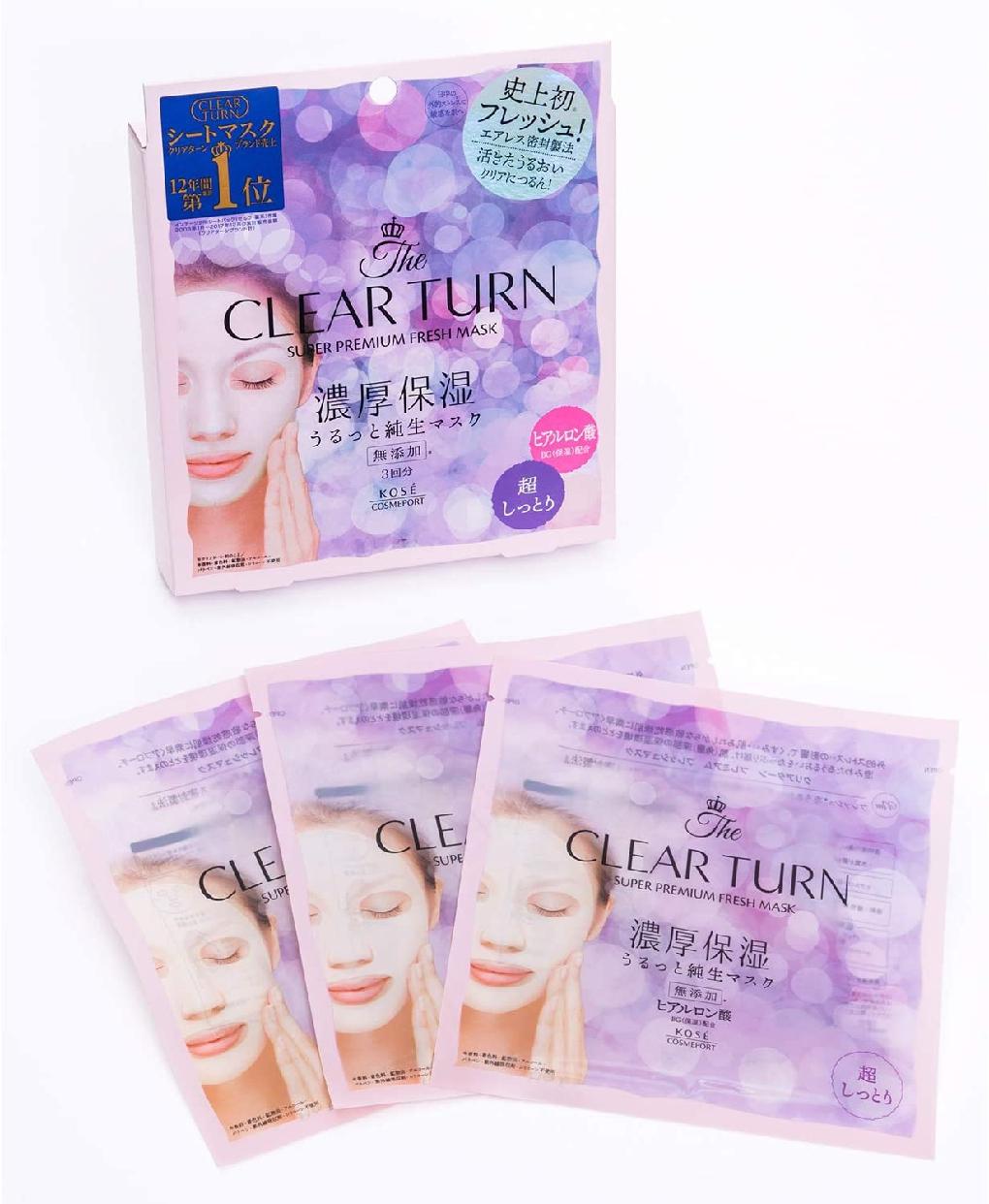 CLEAR TURN(クリアターン) プレミアム フレッシュマスク (超しっとり)の商品画像8
