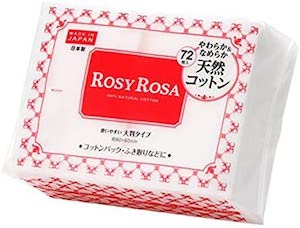 ROSY ROSA(ロージーローザ)大きめコットンの商品画像