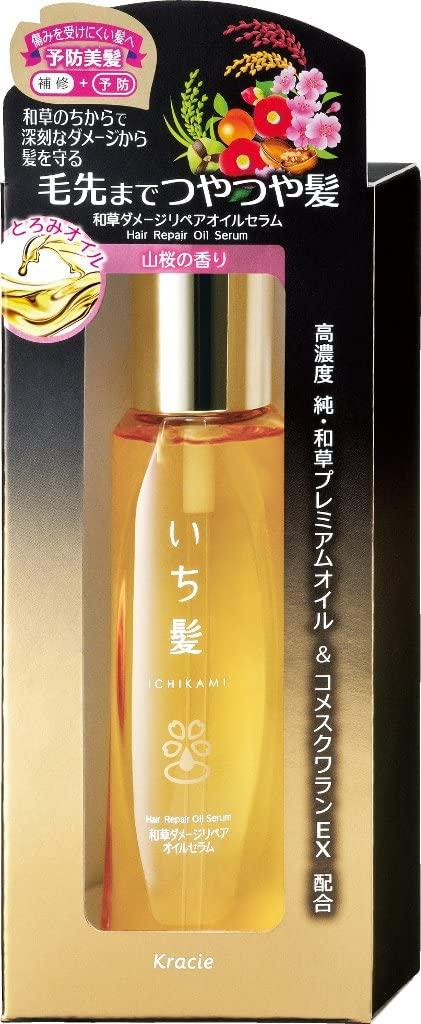 いち髪(ICHIKAMI) 和草ダメージリペアオイルセラムの商品画像