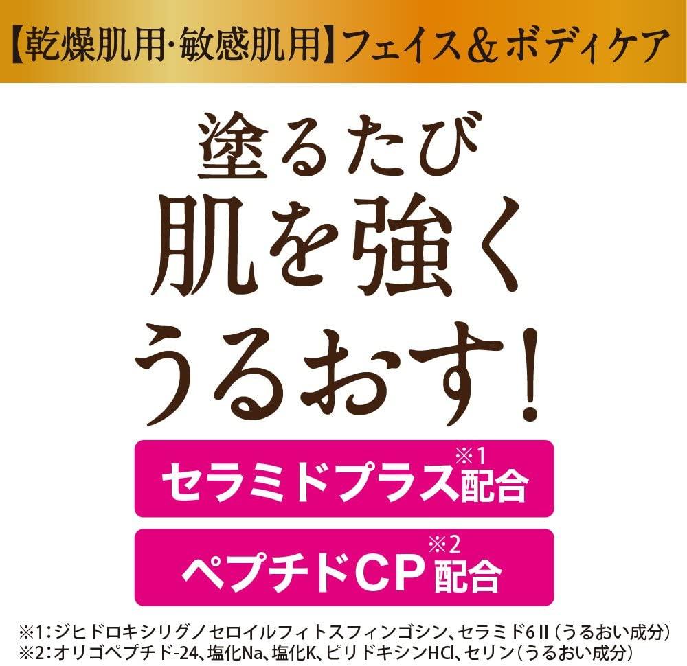 CareCera(ケアセラ)APフェイス&ボディクリームの商品画像4