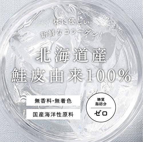 タマチャンショップ こなゆきマリンコラーゲンの商品画像3