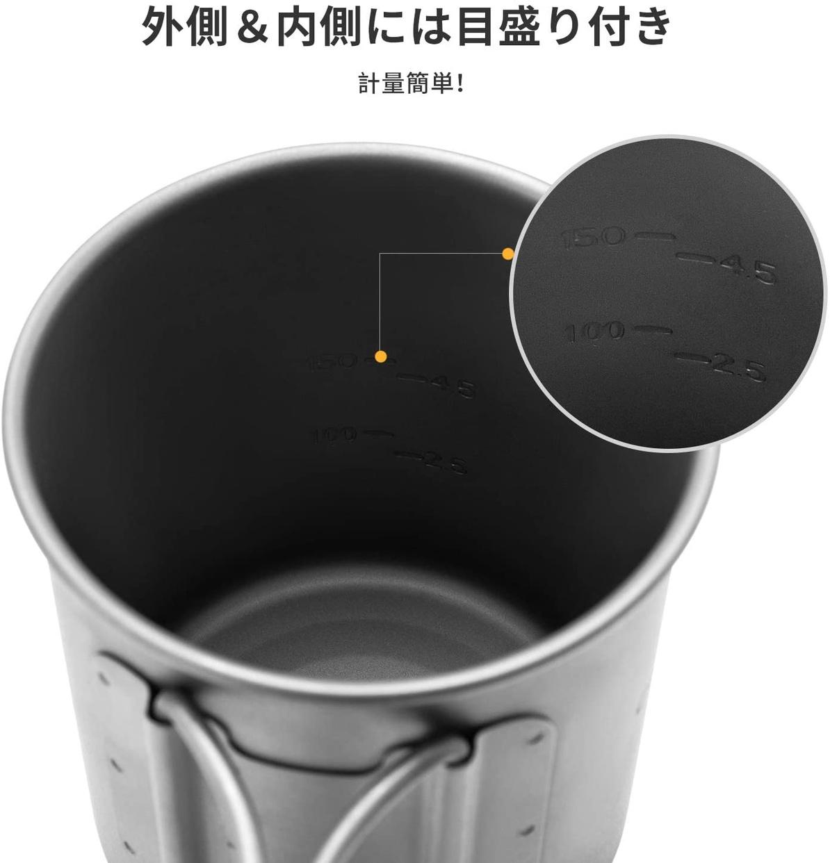 COOK'N'ESCAPE(コックンエスケープ) アウトドア用マグカップの商品画像5