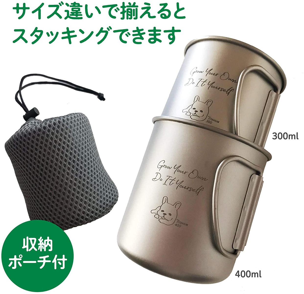 Meichan's Life(メイチャンズライフ) チタンマグの商品画像4