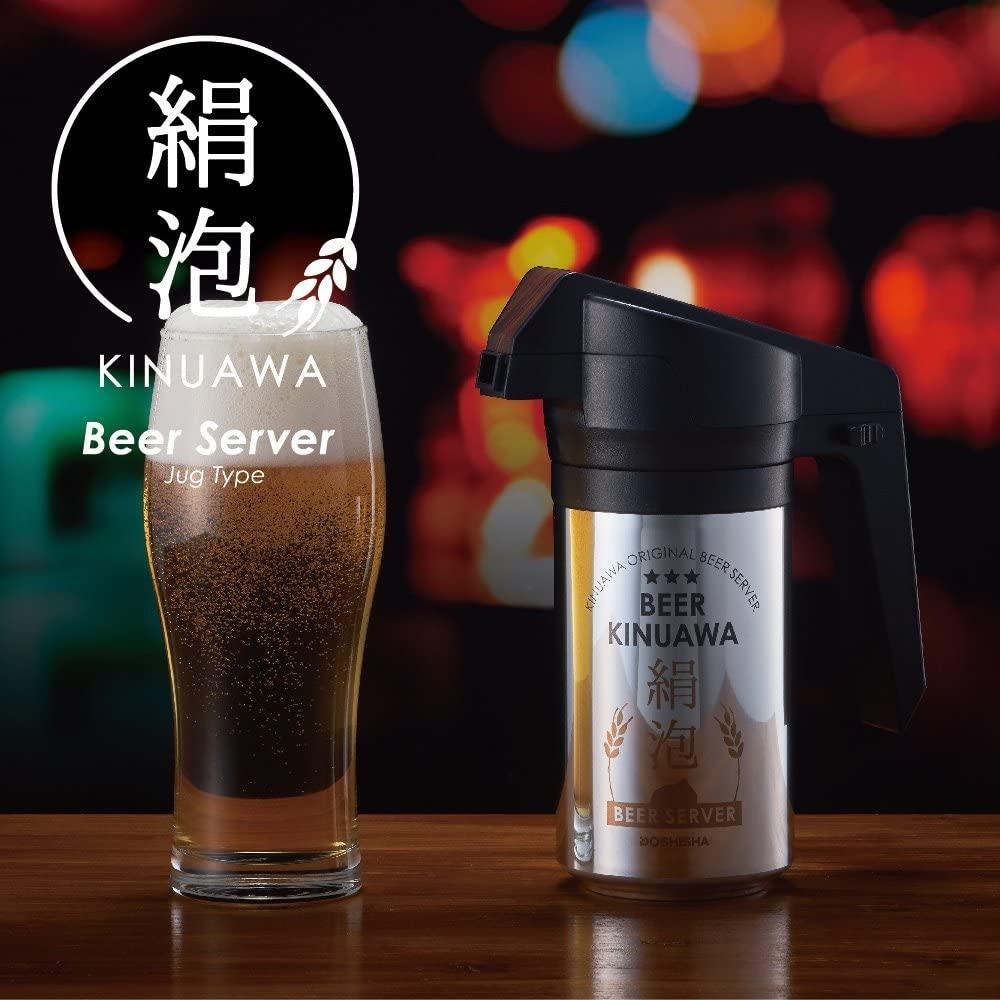 DOSHISHA(ドウシシャ)ビアサーバー 絹泡の商品画像2