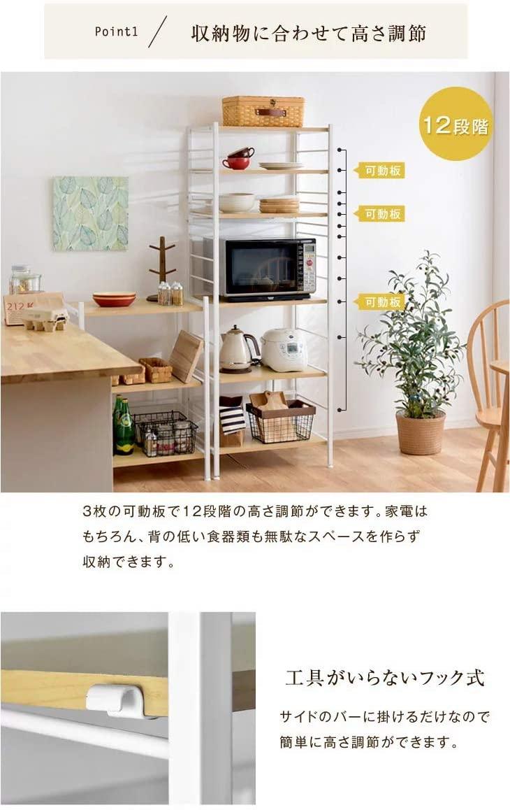 タンスのゲン(たんすのげん)レンジラック スライド棚 ハイタイプ 幅60cmの商品画像7