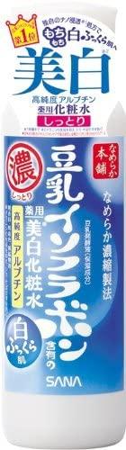 なめらか本舗 薬用美白しっとり化粧水の商品画像
