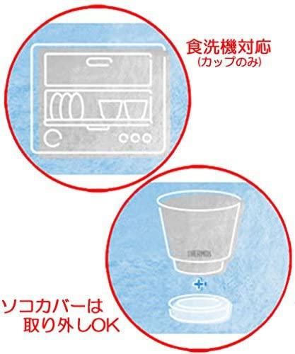 THERMOS(サーモス) 真空断熱カップ JDD-301の商品画像4