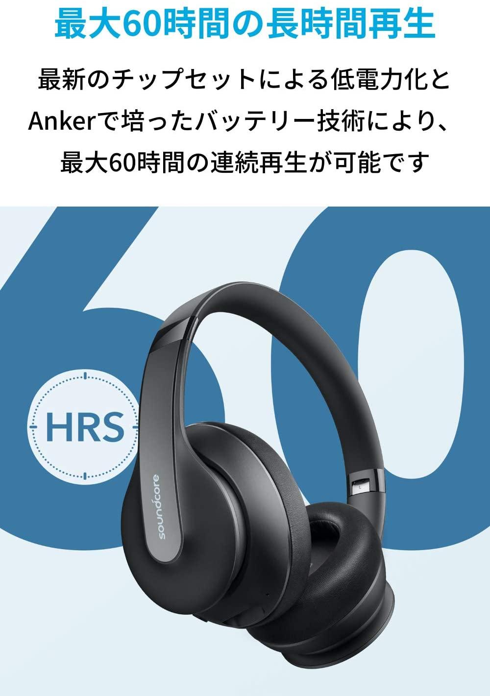 Anker(アンカー) サウンドコア ライフ Q10の商品画像5