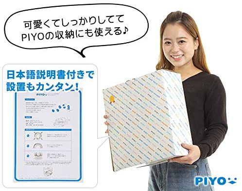 PIYO(ピヨ) 便座トレーニング 子供用の商品画像9