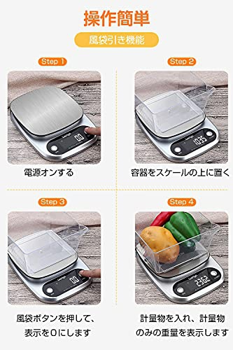 Lcsriya(ルクスリヤ) キッチンスケール C305の商品画像3