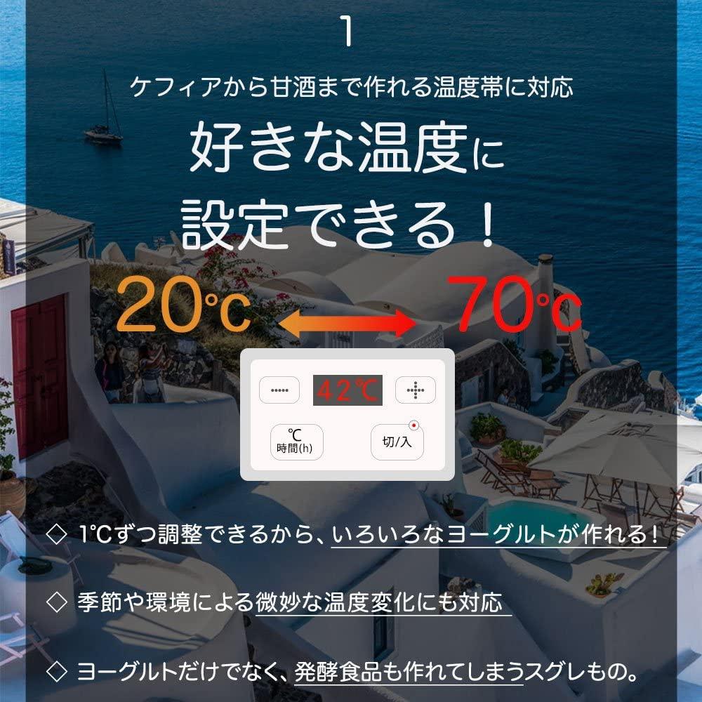 岩野(i-WANO) ヨーグルトメーカーの商品画像3