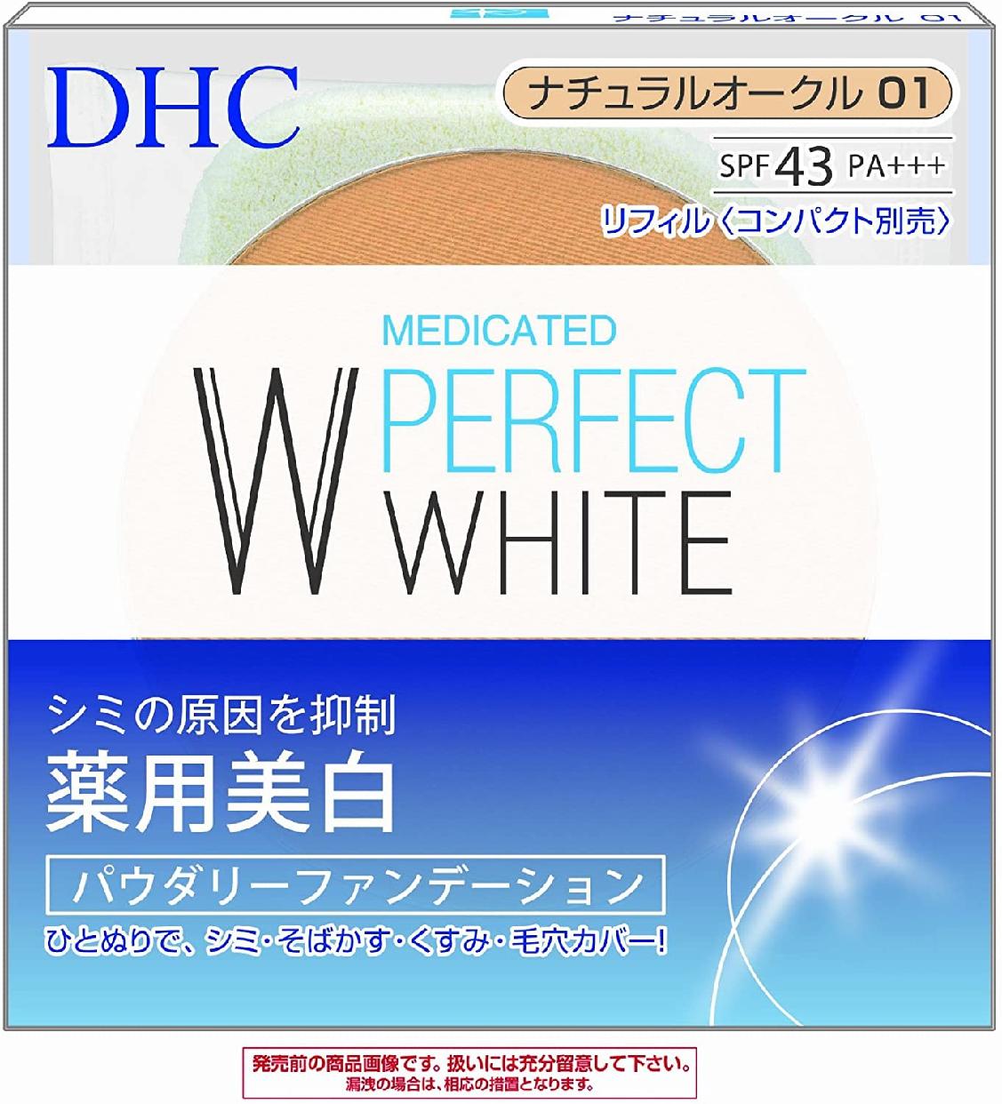 DHC(ディーエイチシー) 薬用PWパウダリーファンデ