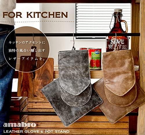 amabro(アマブロ) レザーポットスタンド ブラックの商品画像7