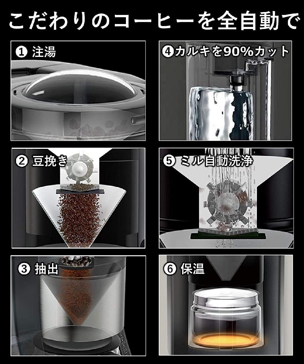 Panasonic(パナソニック)沸騰浄水コーヒーメーカー NC-A57の商品画像3