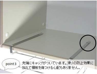RS Hanger Studio(アールエスハンガースタジオ) 吊り戸棚用 まな板2枚スタンドの商品画像6