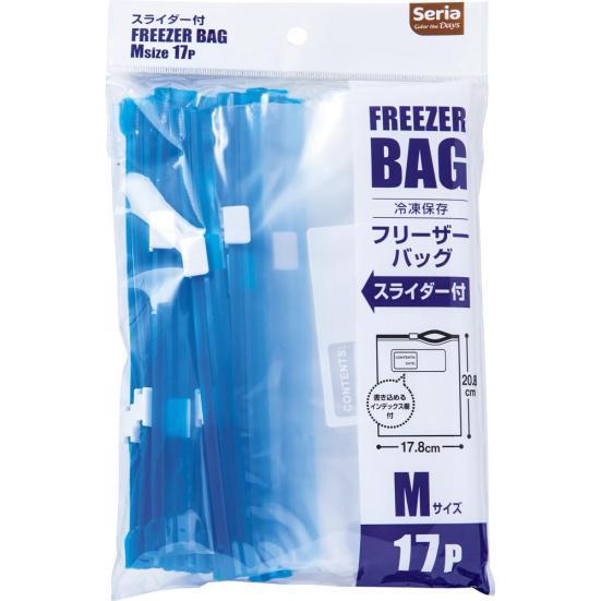 Seria(セリア) フリーザーバッグ スライダー付 Mの商品画像