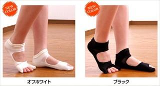 レッグニットクリス 美求足の商品画像4