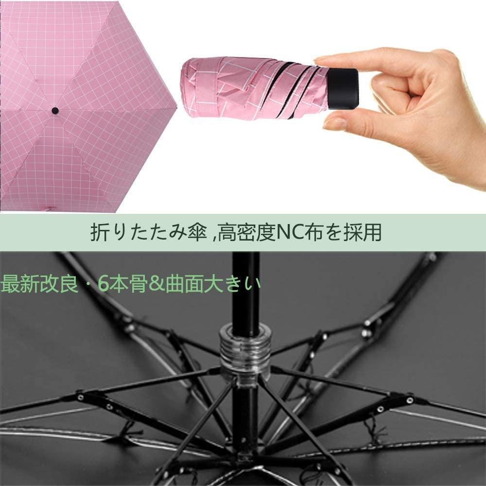 Aooekolld(アオーコルド) 日傘 折り畳み傘 超軽量の商品画像5