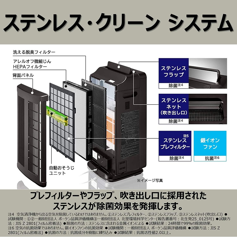 日立(HITACHI) 加湿 空気清浄機 自動おそうじ クリエア EP-MVG90の商品画像3