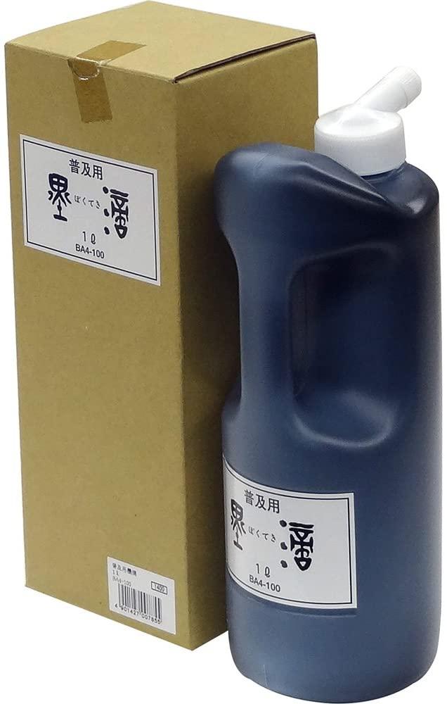 呉竹 普及用墨滴 BA4-100の商品画像2