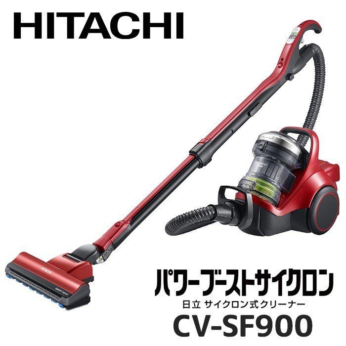 日立(HITACHI) パワーブーストサイクロン CV-SF900の商品画像