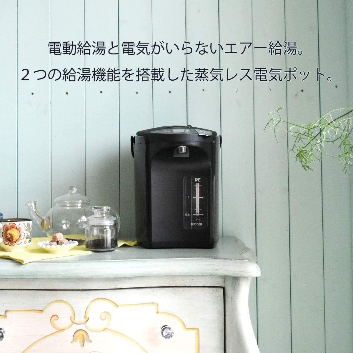 TIGER(タイガー)蒸気レスVE電気まほうびん PIS-A220の商品画像3