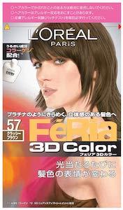 ヘアカラーおすすめ商品:L'ORÉAL PARIS(ロレアル パリ) フェリア 3Dカラー