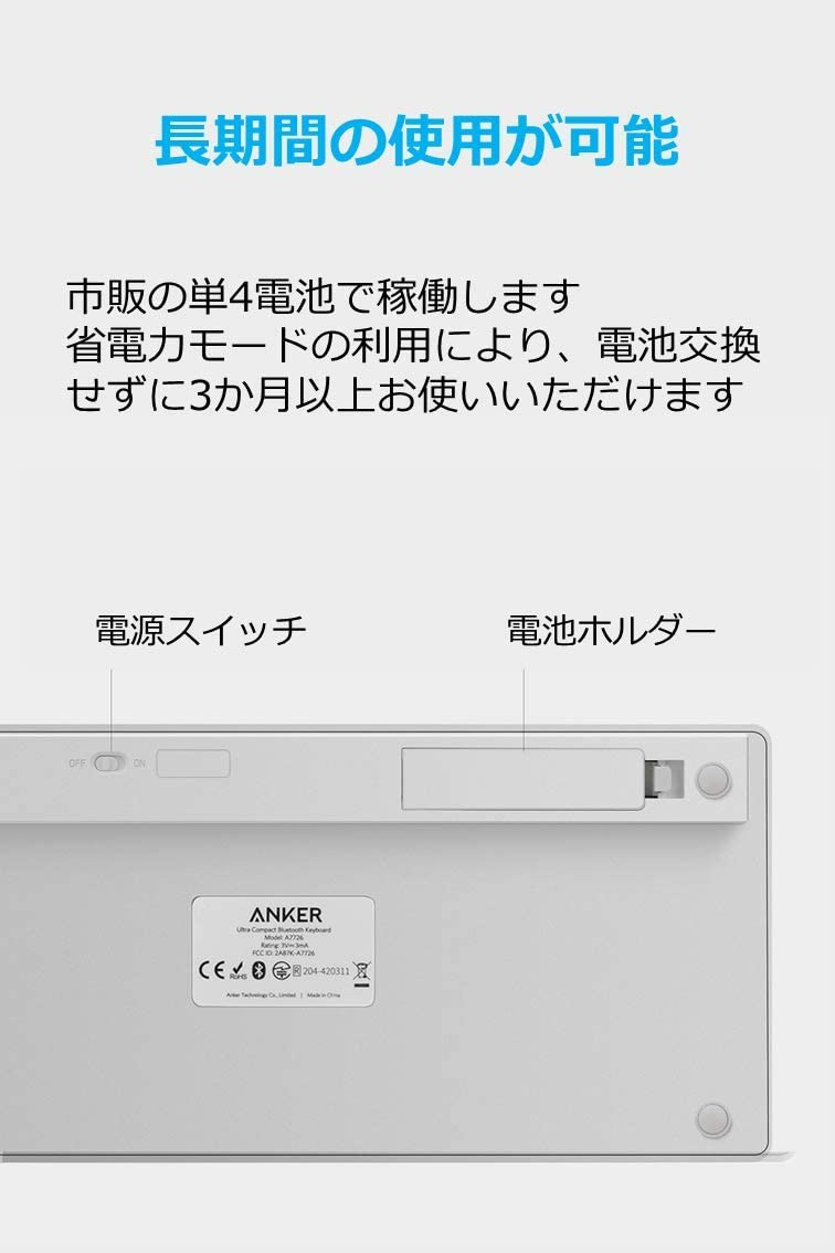 Anker(アンカー) ウルトラスリム Keyboardの商品画像5