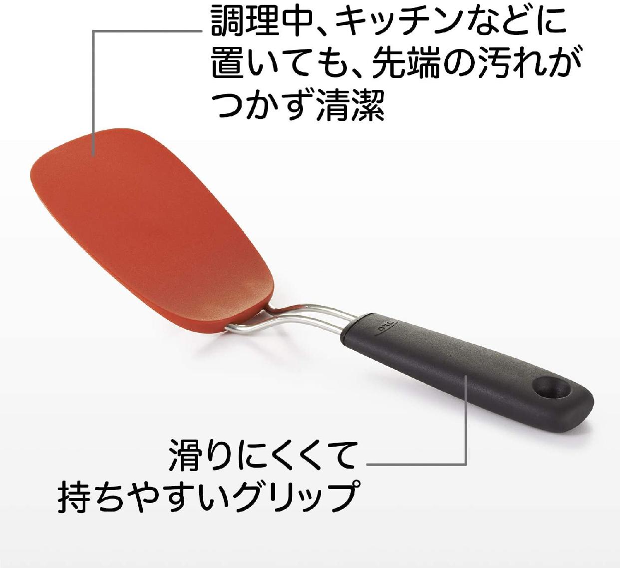 OXO(オクソー) ナイロンソフトターナー トマト 11152200の商品画像5