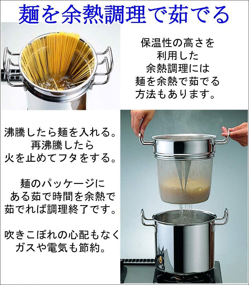 Miyaco(ミヤコウ)ジオ パスタポット GEO-21Pの商品画像3