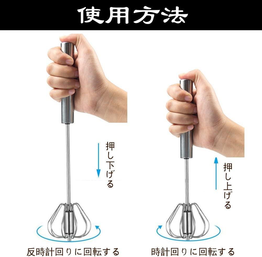 Aning(アニング) 泡立て器 半自動回転 圧力ロータリー 軽く押すだけでかくはん 業務用 (シルバー)の商品画像3