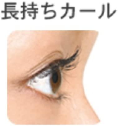 日立(HITACHI) アイクリエ ホットビューラーの商品画像2