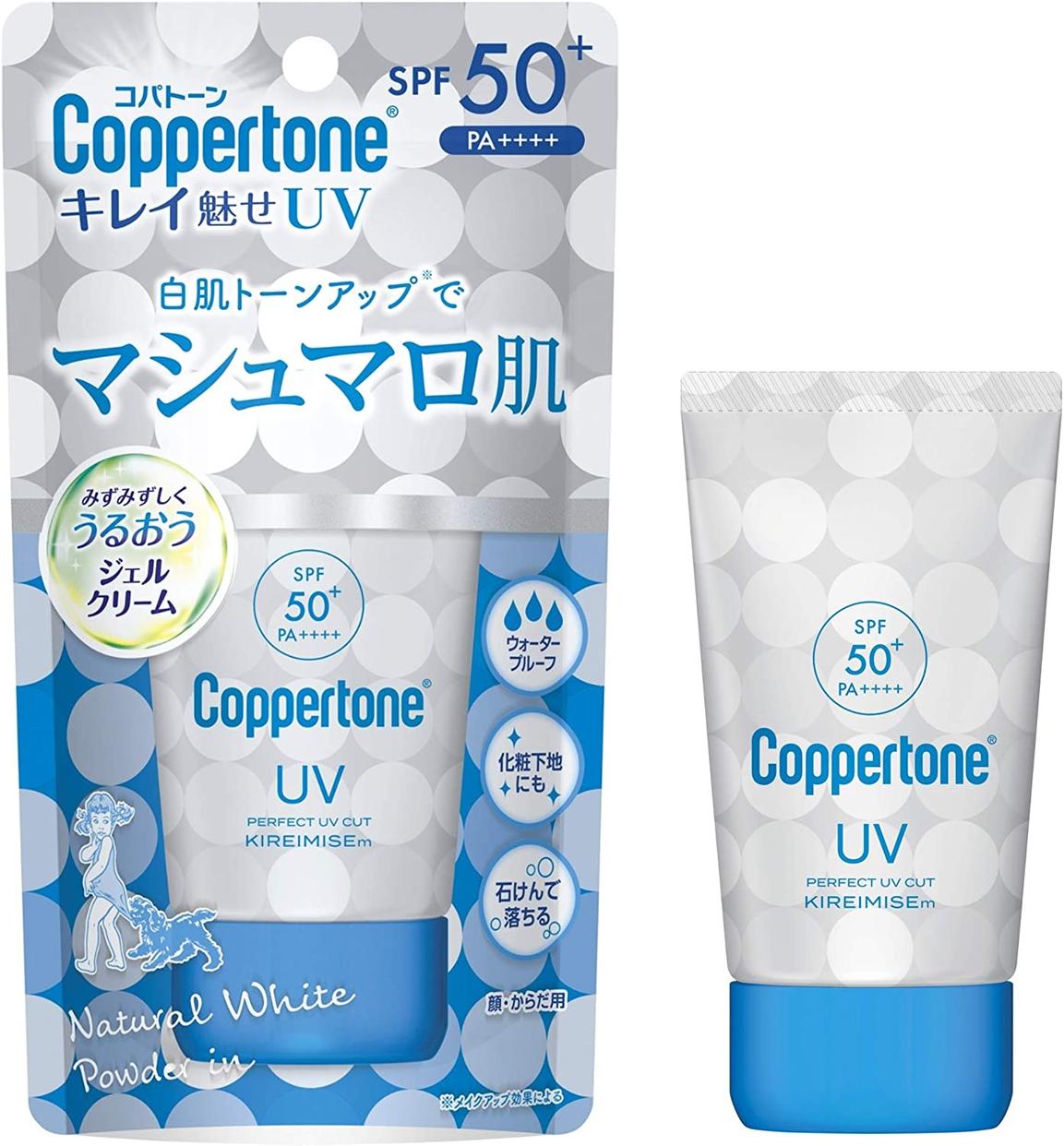 Coppertone(コパトーン) キレイ魅せUV マシュマロ肌
