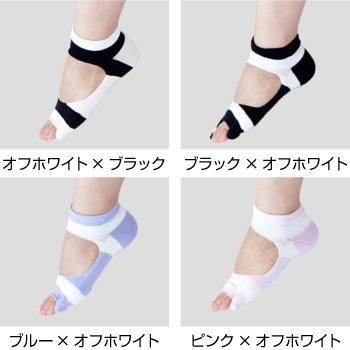 レッグニットクリス 美求足の商品画像3
