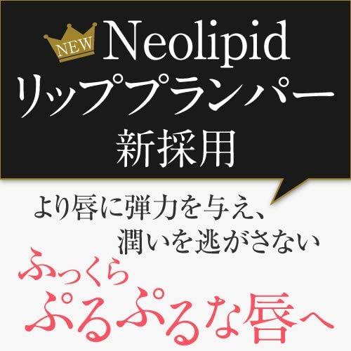 KAKEHIKI(カケヒキ) モティブリッププランパーの商品画像5