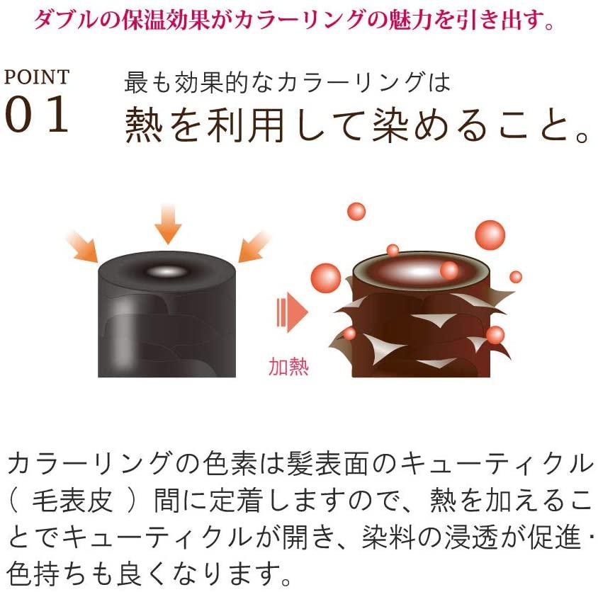 A's style(アズスタイル) ダブルヒートヘアキャップの商品画像4