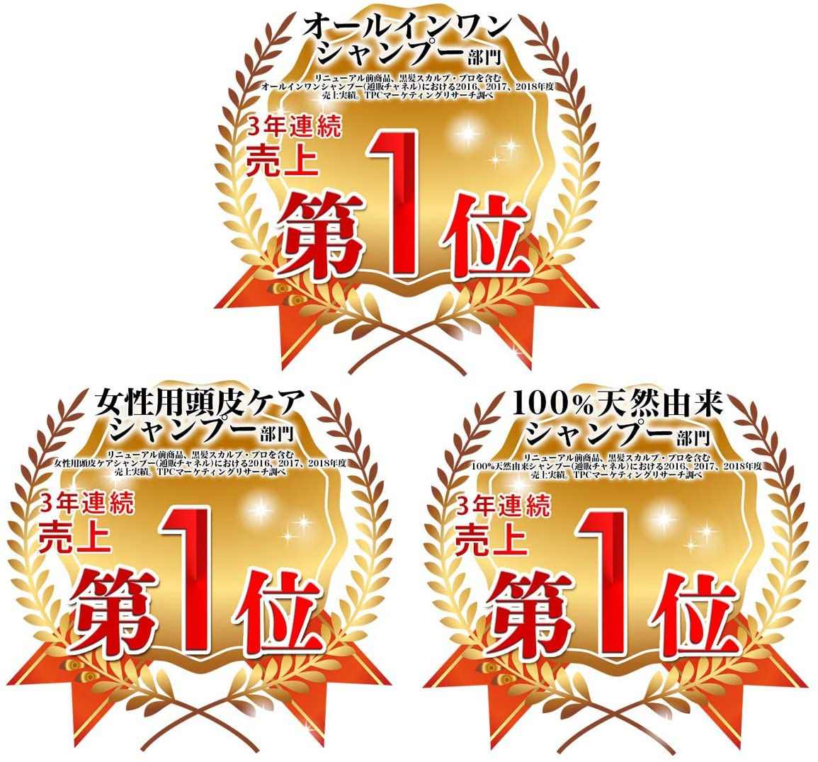 haru(ハル)kurokami スカルプの商品画像11