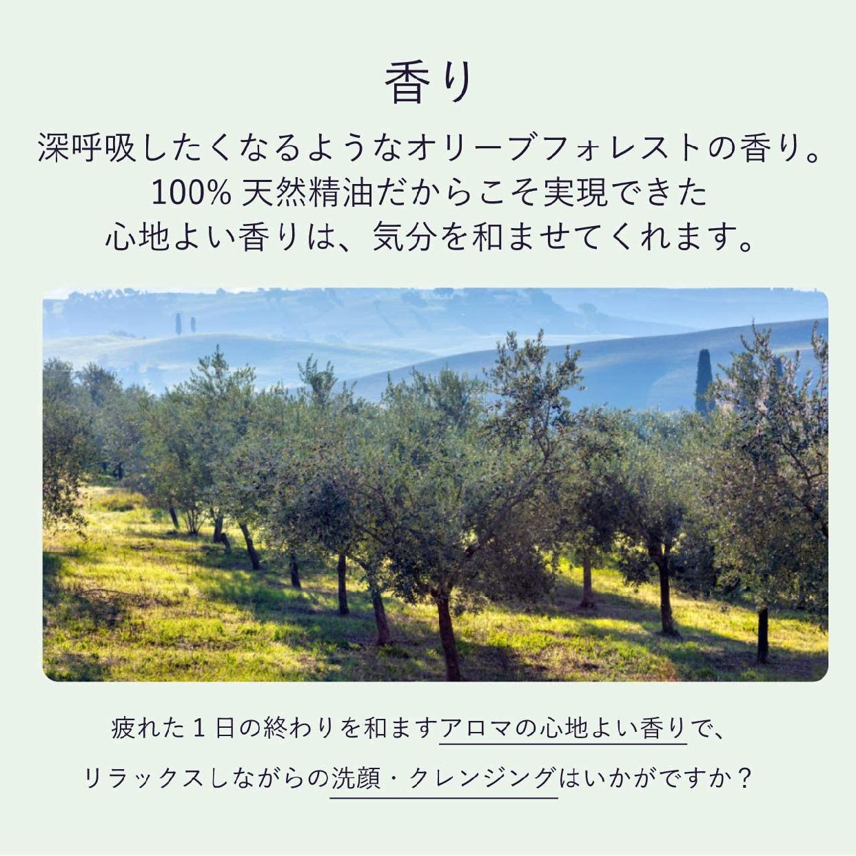 naive BOTANICAL(ナイーブボタニカル) クレンジングオイルの商品画像7