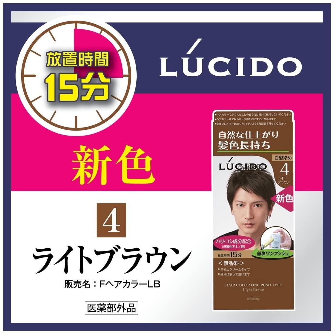 LUCIDO(ルシード)ワンプッシュケアカラーの商品画像5