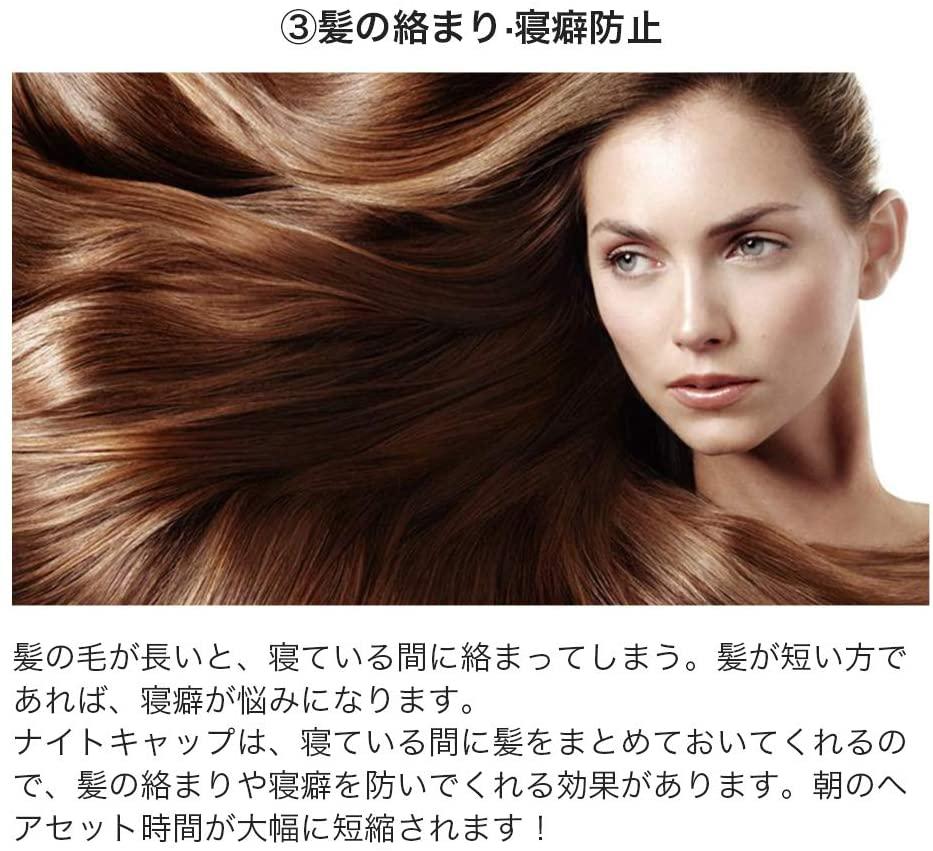 Lilysilk(リリーシルク) 19匁天然シルク100%ナイトキャップ 韓国風の商品画像8