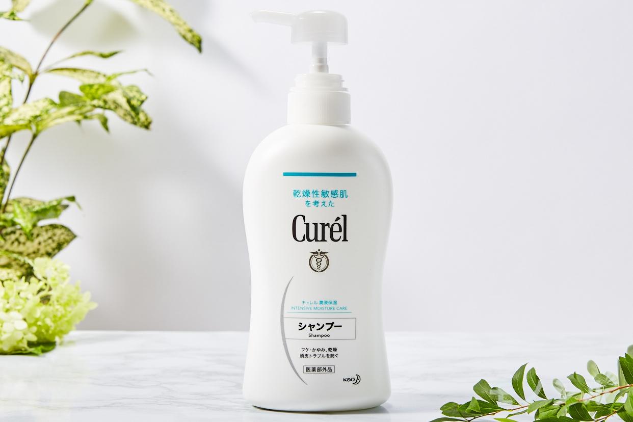 Curél(キュレル)シャンプー